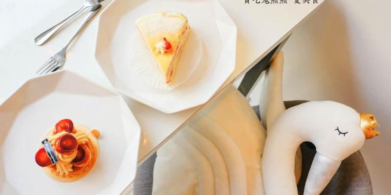 屏東美食 蔓蔓食光-國境之南,東京藍帶廚師甜點店