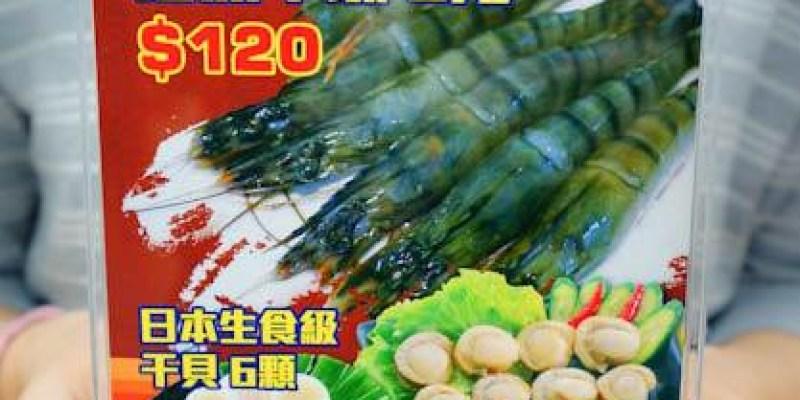 高雄前金區火鍋 好味汕頭火鍋-吃好吃滿又好省錢,海鮮控非吃不可