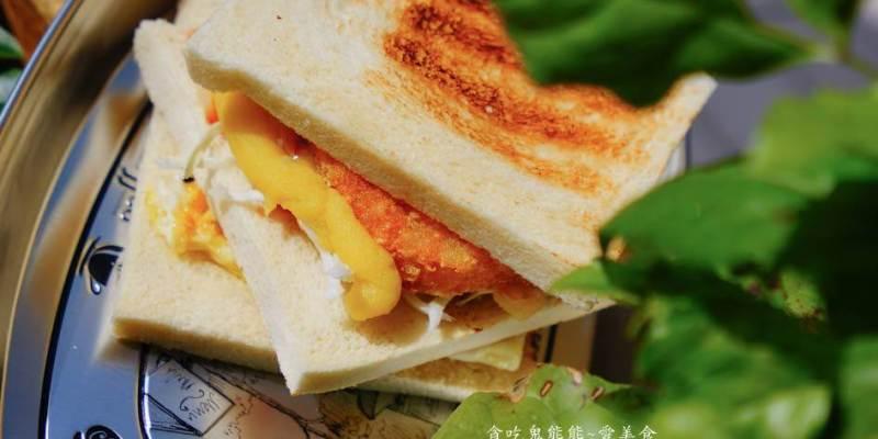 高雄美食 三民區/598炭烤三明治-用著甕保持溫度的炭烤三明治,吃過沒?