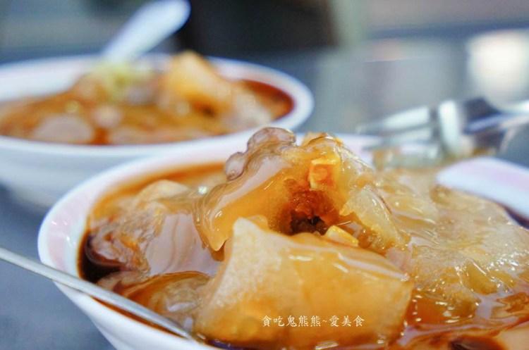 高雄美食 鳳山區/鄧肉圓-五甲分店-甜甜米製醬汁超滑溜外皮的肉圓
