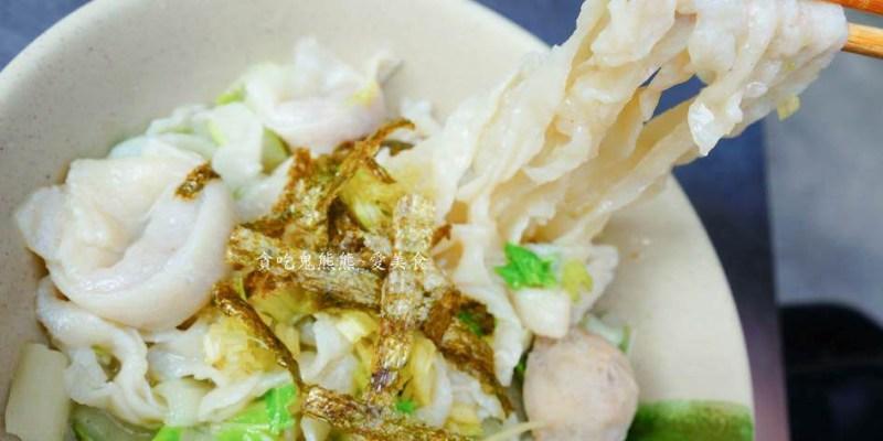 高雄旗津麵店 胡椒手工魚麵店-食尚玩家也來吃,不能錯過的巷子內美味