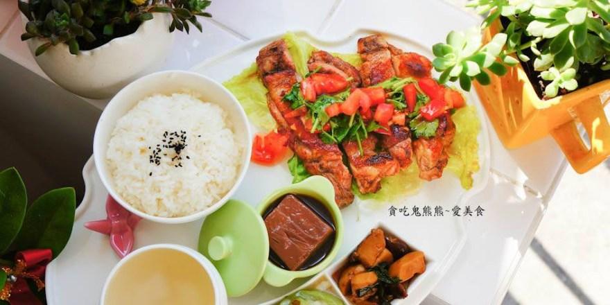高雄美食 鹽埕區/單數收藏-吃家常菜也能優雅氣質,暖色空間好舒服