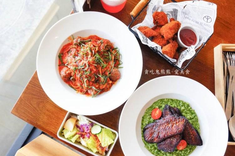 斗六美食-CHICO餐廚,異國餐點,簡約時尚美好用餐處