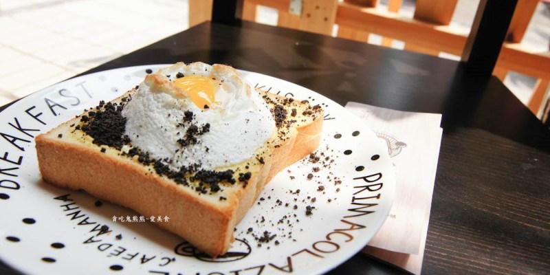 高雄苓雅早午餐 菊彌手作-不一樣的早午餐,創意餐點好驚喜