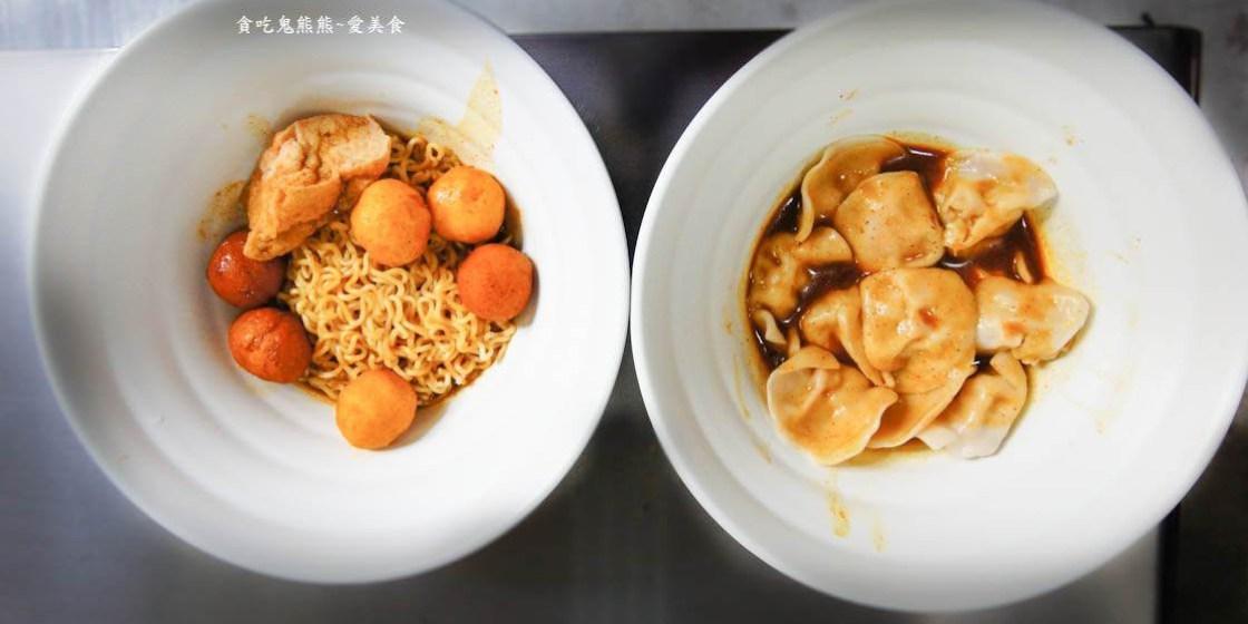 高雄美食 三民區/正宗港式黃金咖喱魚蛋-香港師傅傳授,香港街頭風味小吃