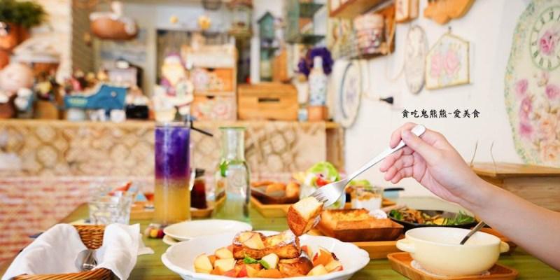 高雄新興美食 戀家咖啡慢食鄉村雜貨手作教室-美式鄉村風慢食早餐新體驗