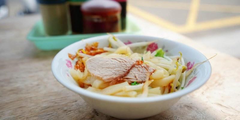 高雄三民麵店 七美麵店-35元傳統陽春麵古早懷舊味,沒時間等千萬不能來,用餐客人怎麼那麼多?