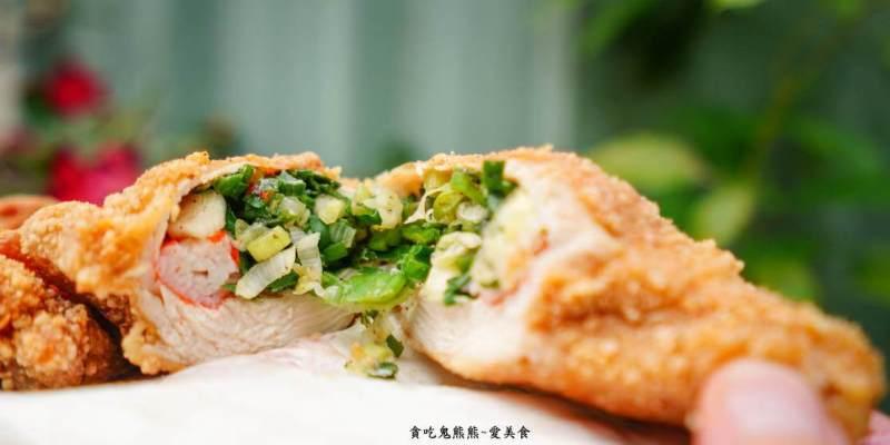 高雄美食 苓雅區/陳記爆漿雞排-起司咖哩雞排,新口味吃過沒?