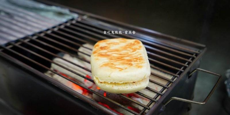 高雄美食 三民區/路邊碳烤手工饅頭-創意蠻頭餡料,有驚喜感