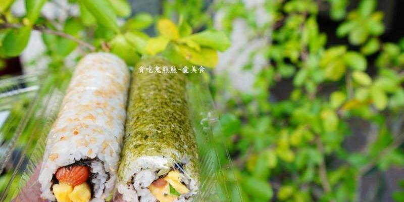 高雄美食 三民區/絕對壽司-平價CP值高,台灣味壽司(已歇業)