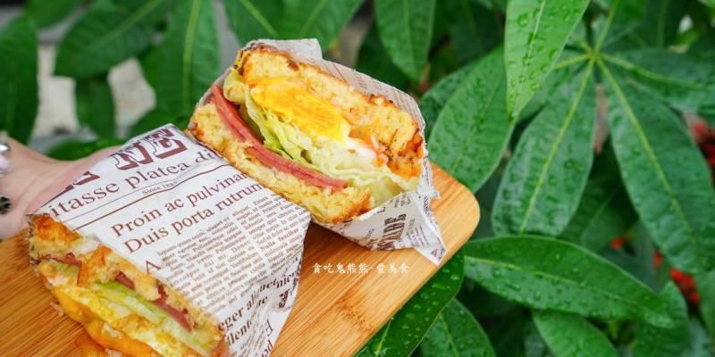 高雄三民美食 姆馬mun ma cafe-銅板早午餐,出乎意外的給大拇哥