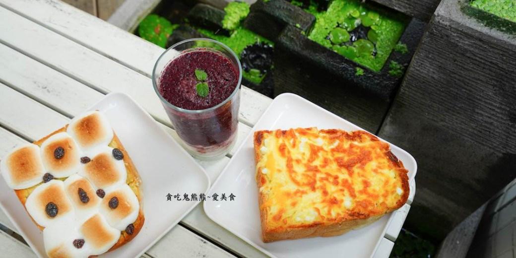 高雄三民早午餐 咘然居早午餐buranchi-潔白空間好清新(已歇業)