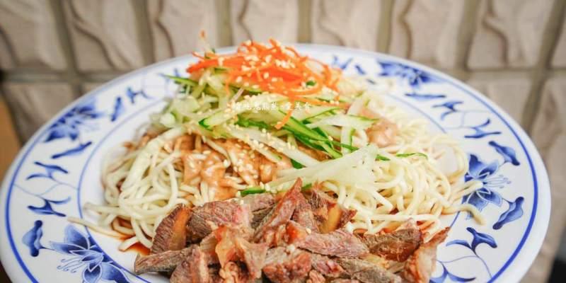 高雄美食 新興區/周記涼麵-開封店,自製泡菜好呷,涼麵甘甜又涮嘴(已歇業)