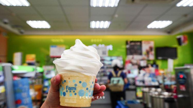 全家FamilyMart/蜂蜜霜淇淋+檸檬柚子冰沙,蜜蜂工坊.全家獨家聯名新品