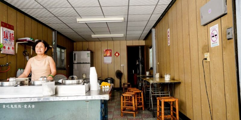 高雄美食 新興區/仁愛一街綠豆湯-47年老店,阿嬤的古早綠豆湯