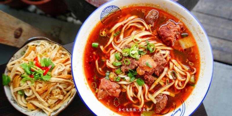 高雄美食 前鎮區/林冠均重慶麻辣麵食堂-牛肉麵,嘴巴辣又燙,四川級的辣