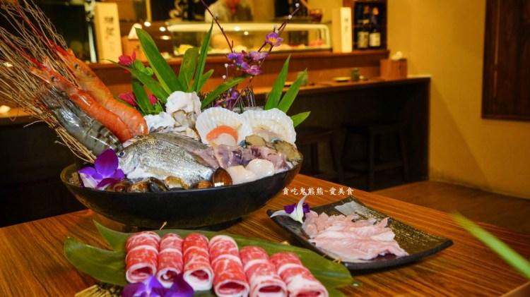 高雄鼓山區火鍋 五本日本料理&鍋物-今天當個日本人,在日式庭院木房子裡享用職人精選日本料理與鍋物吧(已歇業)