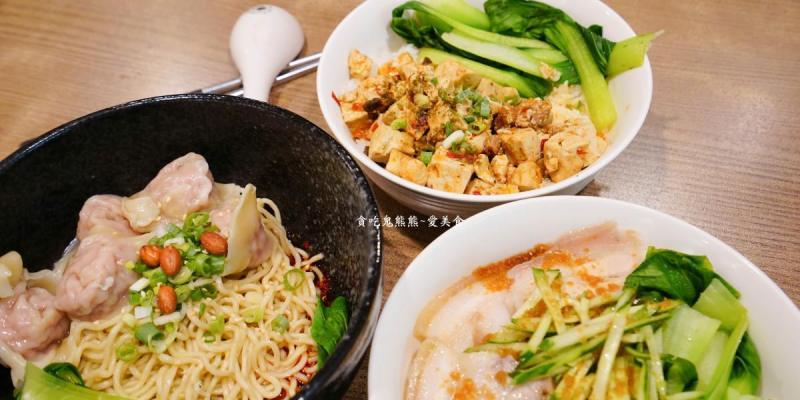高雄美食 苓雅區/玲波重慶小麵-香辣帶麻的平民美食