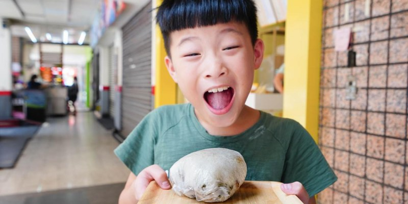 高雄左營早餐 瑞斯飯糰高雄店-30元就有巨大飯糰,特別的河粉蛋餅吃過沒?