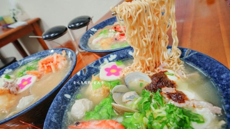 高雄苓雅鍋燒麵 阿閔鍋燒麵-蔬菜大骨每日熬煮的鍋燒湯,好喝得令人回味