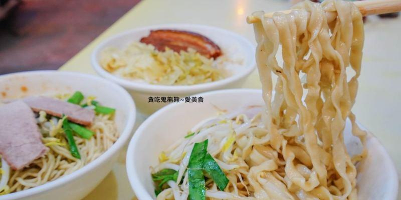 高雄美食 左營區/353汕頭香Q麵自由店-自製麵條,更為有咬勁