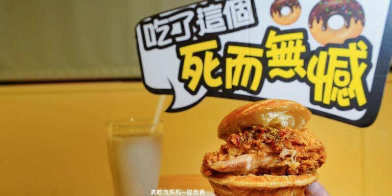 高雄甜甜圈 療癒甜甜圈升級版-甜甜圈套餐,創造自己的隱藏版甜甜圈口味