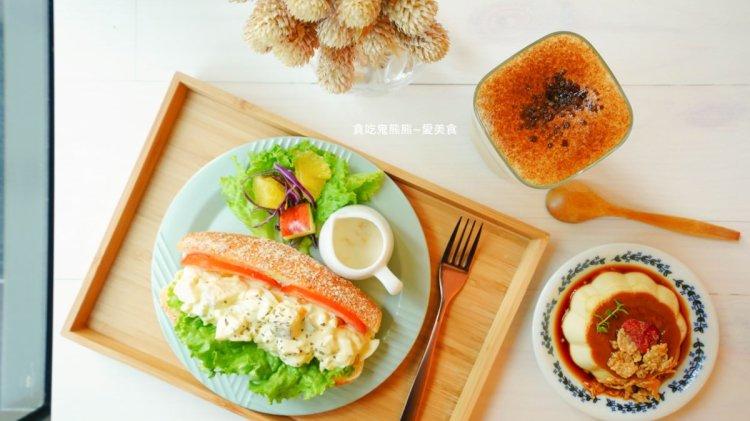 高雄早午餐 高雄下午茶 Très Bon 好吃-用心感受手感麵包的美味