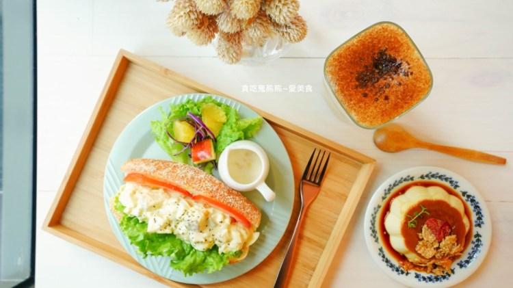 高雄鼓山早午餐 高雄下午茶 Très Bon 好吃-用心感受手感麵包的美味