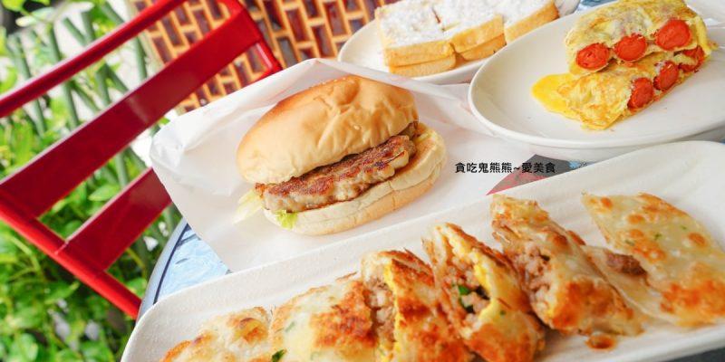 高雄三民早午餐 鹿可米餐坊-平價家庭式早午餐