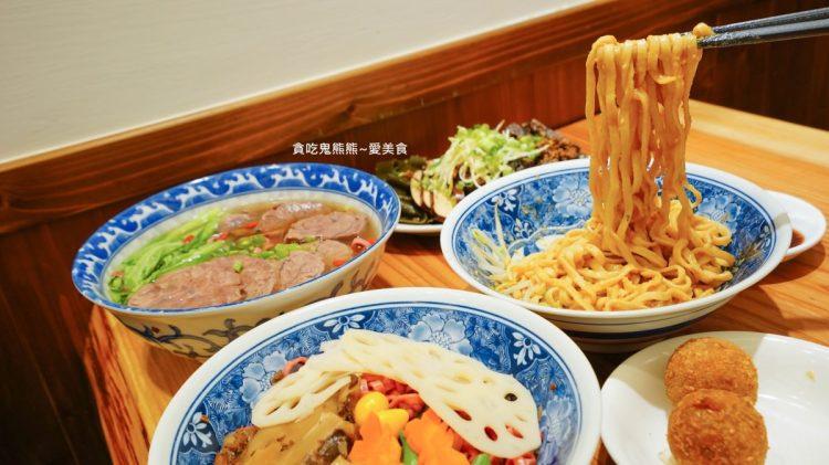 高雄牛肉麵 王哥麵食店-清燉牛肉麵120元,CP值滿七大塊牛腱肉