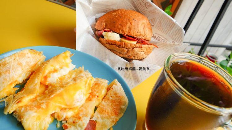 高雄早午餐 捷米早安主廚-起士滿滿,薯泥起士脆皮蛋餅