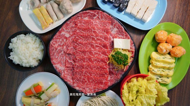 高雄火鍋 老汕頭原味火鍋博愛店-韓國瑜火鍋