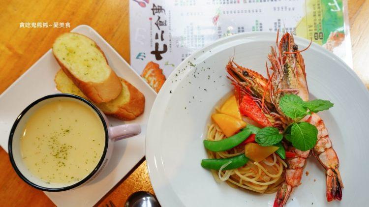 高雄早午餐 七二食事(7214)早午餐-新菜推出,週年慶滿百送20好優惠
