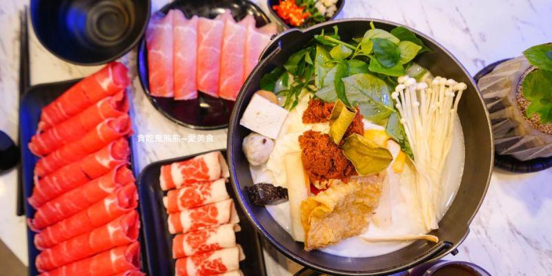 高雄火鍋 鍋研堂 hot pot studio-個人鍋-泰式椰奶,韓式泡菜,湯頭好喝到額樂,紅茶白飯免費續
