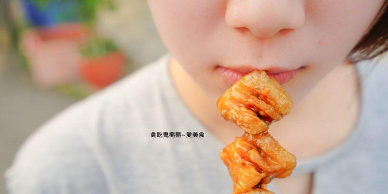 高雄鹽酥雞  野蠻雞家-不油膩好炸功,特殊刷醬鹹甜香