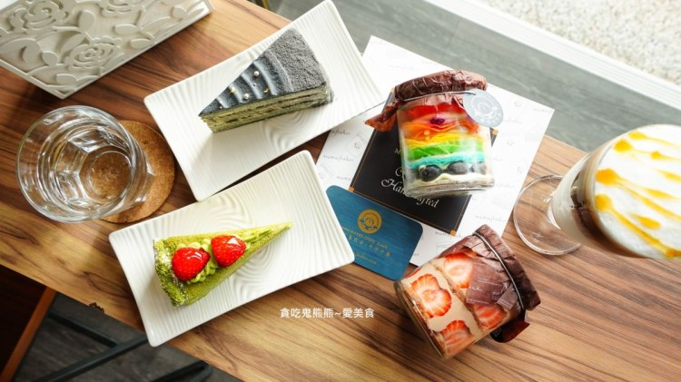 高雄千層蛋糕 木木江鳥衣谷-迎接甜蜜草莓季,用料實在千層蛋糕