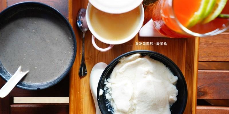 高雄美食 左營區/寶寶甜品-香港人開的糖水鋪,甜嘴又甜心(已歇業)