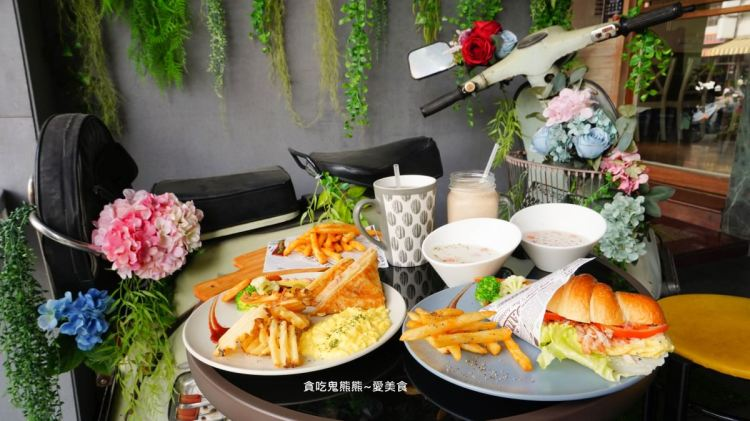高雄早午餐,收錄最多共66間大集合-BRUNCH.輕食.傳統,持續更新中