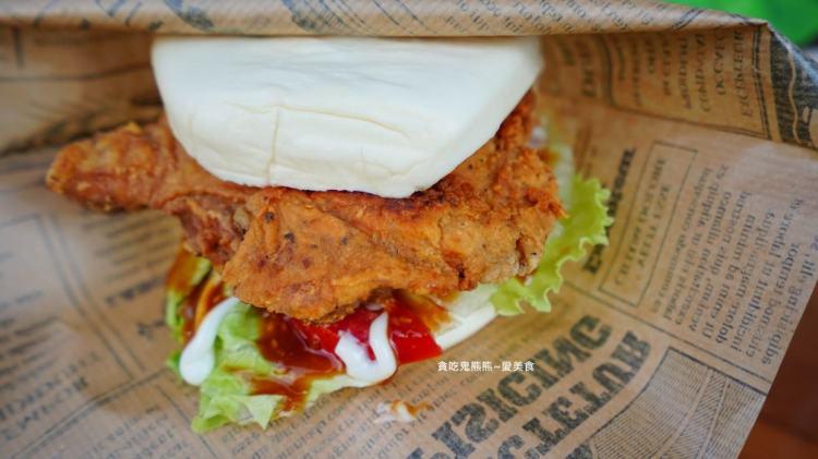 高雄刈包 包好吃BAO HOUSE-不只是點心的創新刈包,小心一份吃太飽
