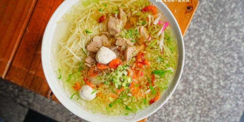 高雄飯湯 蔡家鮪魚飯湯-東港直送的新鮮好味道