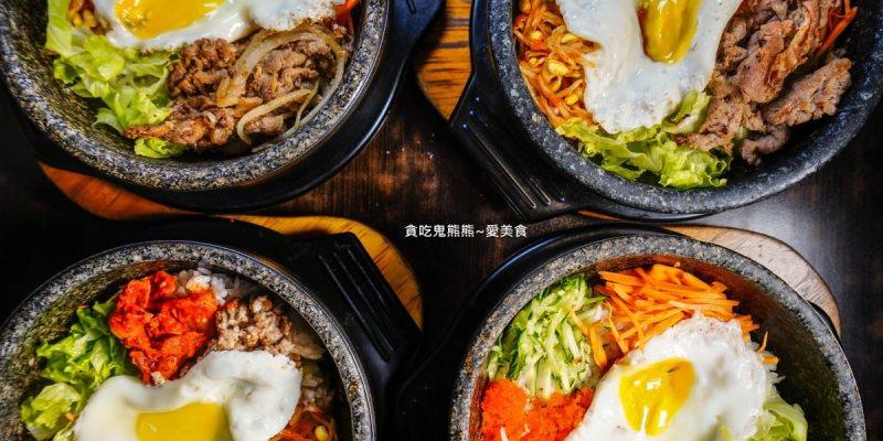 高雄吃到飽 韓式料理‧槿韓食堂-不怕大家吃,吃飽吃撐去,高雄韓國料理食尚玩家推薦