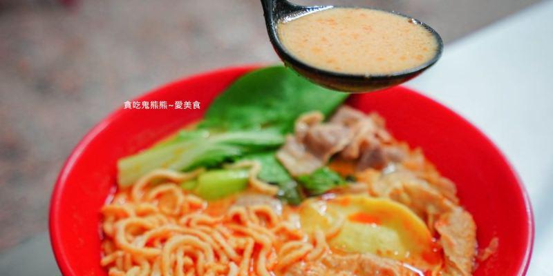高雄鳳山美食 九棠南洋風味新加坡叻沙-不重外表重內涵的叻沙火鍋叻沙麵