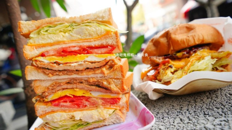 高雄左營早餐 吉比斯漢堡-手工漢堡肉手工燒肉,無法很美味卻是最真實的早餐店