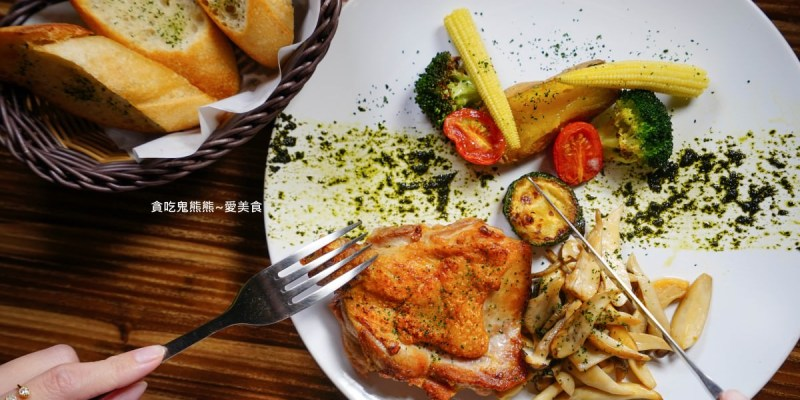 高雄苓雅區美食 藍慕MuBleu咖啡餐廳-親民價格就能吃到藍帶主廚料理,生活中小確幸