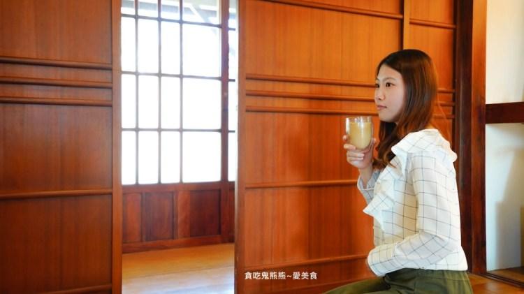 高雄美食 搖籃咖啡-日式檜木老宅裡品嚐下午茶放空人生