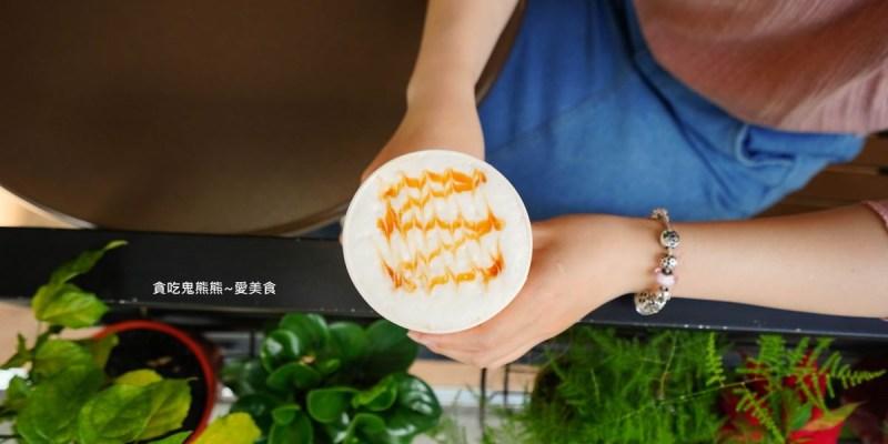 高雄咖啡14間喝一波吃輕食甜點,持續更新中