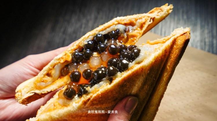 高雄美食 鳳凰窩-宵夜也能吃到正餐耶,百種餐點現點現做,晚上肚子餓最佳好朋友