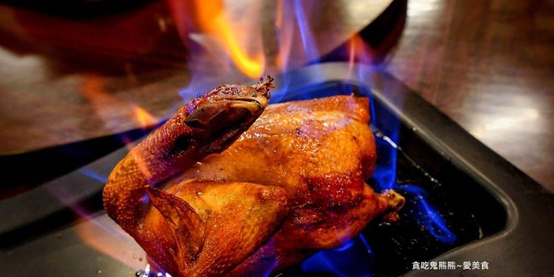 高雄美食 黃金豬來也-酒香迷人黃金火焰雞.小酌聚餐、家庭合菜餐廳推薦