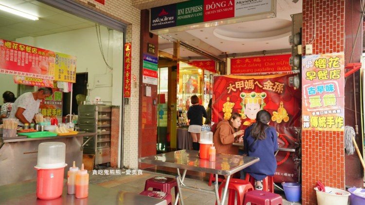 高雄三民區早餐 櫻花早餐店-學生價格很可以的,阿公阿嬤傳統早餐店