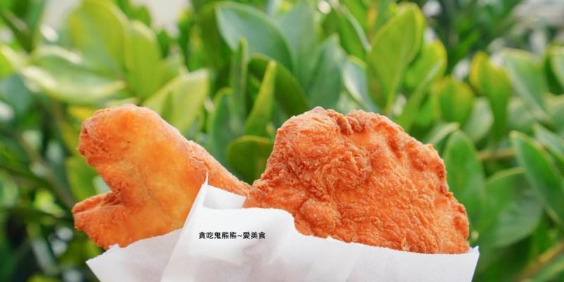 高雄五甲小吃 馬祖港橋雞蛋酥-五甲正宗雞蛋酥2019第一季最新資料